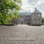 Schloss Kasteeltuinen, Schlossgärten in Arcen