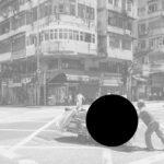 *Bildbesprechung Maikes Foto Hongkong – *fotowissen