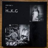 Projekt Fotobuch erstellen: Eight Days in HonKonG