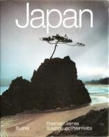 Japan *fotowissen Buch des Monats März 2021